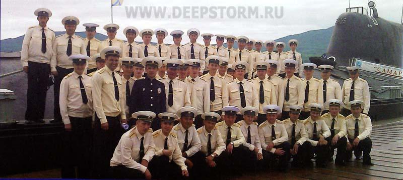 экипаж подводных лодок