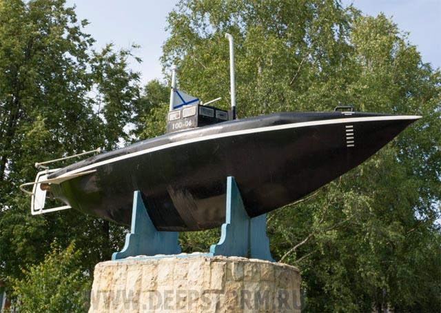 гатчина подводная лодка